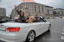 Аренда кабриолета. Прогулка по Москве