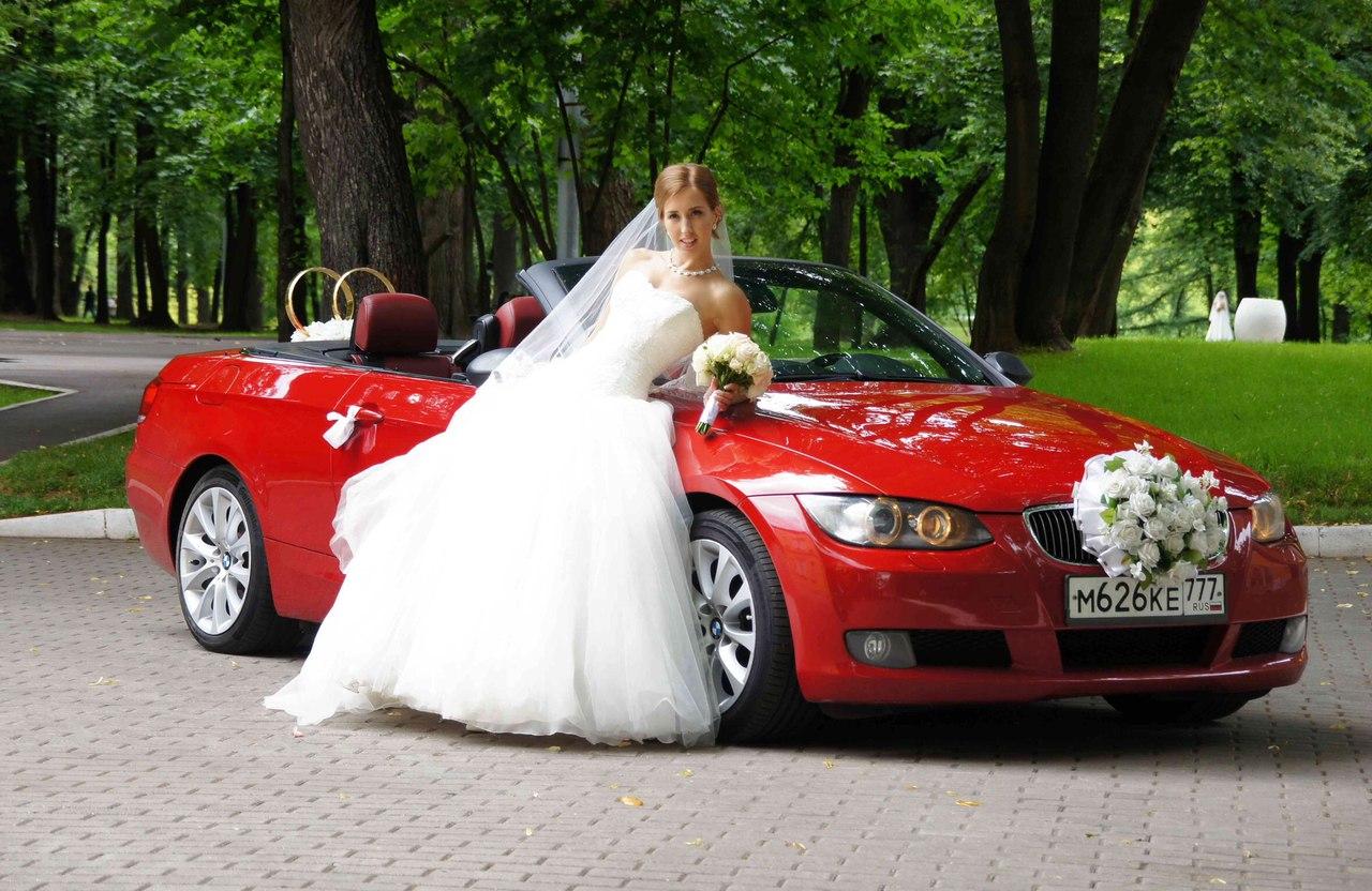 (серая) кабриолеты на свадьбу москва делать людях Горький